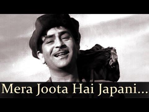 Shree 420 - Mera Joota Hai Japani - Mukesh - Lata Mangeshkar
