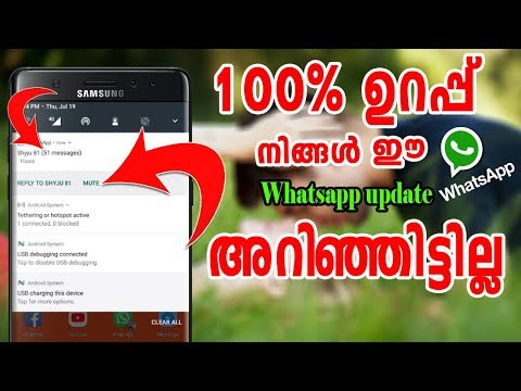 Major Updates On Whatsapp||WhatsApp update in 2018 By Computer and mobile tips