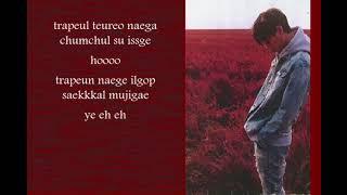 빅원 (BIGONE) - K I L L I N G M E (LYRICS)