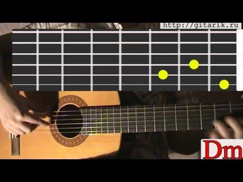 Как играть Казиев - Cкрипач аккорды