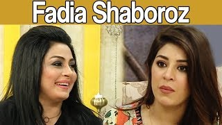 Mehekti Morning | Fadia Shaboroz | 20 September 2017 | ATV