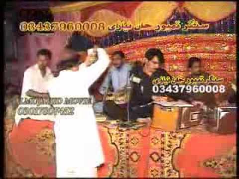 Lal Meri Pat Rakhiyo Bhala By Taimoor Niazi video
