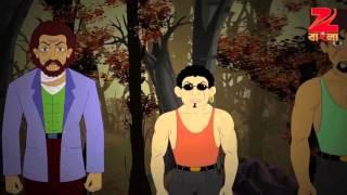 Bantul - The Great - Episode 247 - April 10, 2016 - Best Scene