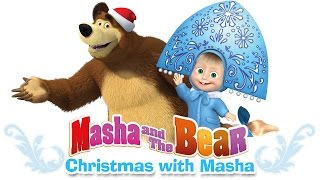Masha and The Bear - Christmas with Masha. Winter episodes compilation new 2016