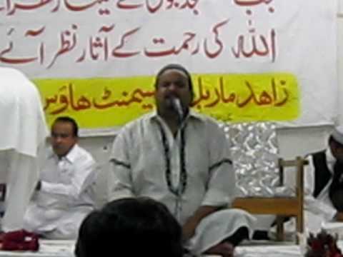 fb area block 13 milaad amjad sabri Bhardo Jholi Mri Yaa MOhammad...