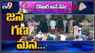 KCR, Governor and Guests pay respect to National anthem