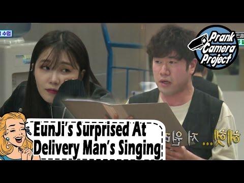 [Prank Cam Project   Apink's Jeong Eun Ji] EunJi Is Surprised At Dilivery Man's Singing 20170423
