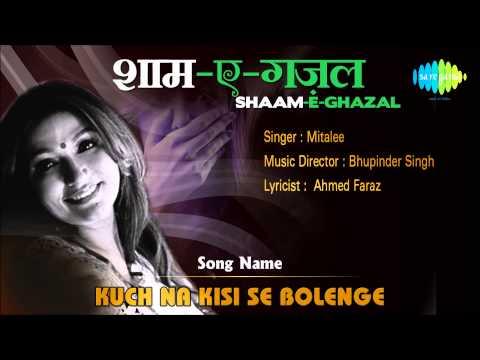Kuch Na Kisi Se Bolenge | Shaam-E-Ghazal | Mitalee Singh