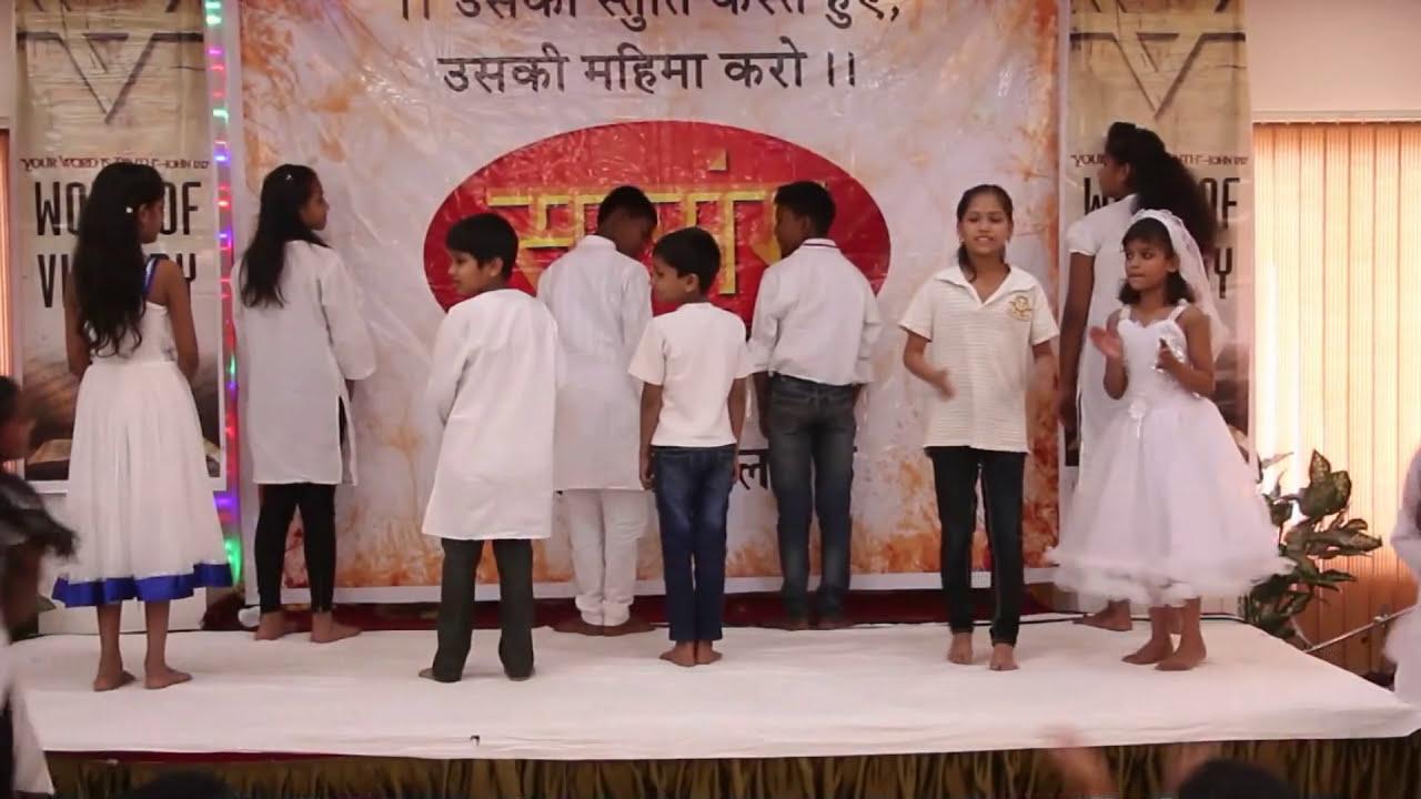 Anil Kant - din hai khushi ka- dance