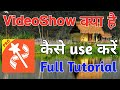 How To Use Video Show App In Hindi Video Show App Kaise Use Kare Video Show App Tutorial mp3