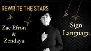 Rewrite the Stars from The Greatest Showman - Zac Efron & Zendaya - Interpretive Sign Language