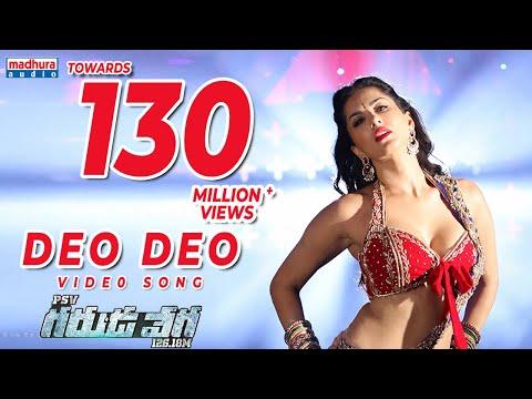 Sunny Leone's Deo Deo Full Video Song || PSV Garuda Vega Movie Songs | Rajasekhar | Pooja Kumar