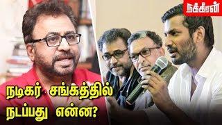 விஷால் மீது  குற்றச்சாட்டு... உண்மையா? பொன்வண்ணன் பதில் | Actor Ponvannan | Vishal | Nadigar Sangam