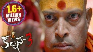 Avanthika Asked Mangalasutra   Kalpana 3 Movie Scenes   Upendra, Priyamani