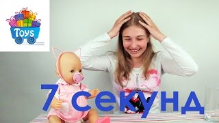 ЧЕЛЛЕНДЖ 7 СЕКУНД от Канала MISS STACY Challenge 7 seconds from the Channel MISS STACY
