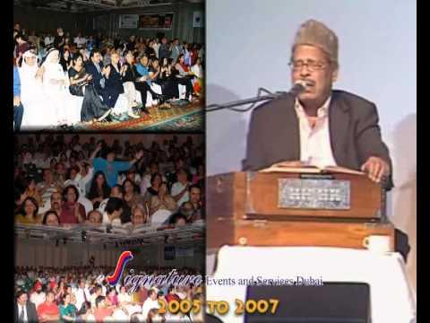 Signature Events Dubai: Manna Dey Live Concert 2005 - 2007 video