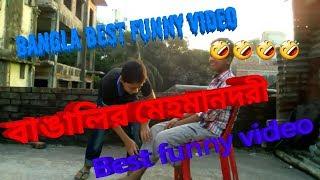 Bangla new funny video.banglir mahomandari. best funny video.the godown of monkey.