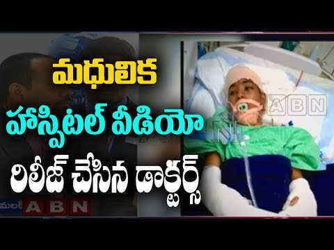 First footage of Madhulika in hospital after surgery | ABN Exclusive | ABN Telugu