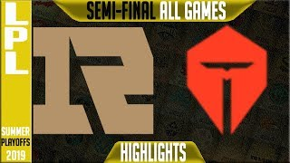 RNG vs TES Highlights ALL GAMES | LPL Summer 2019 Playoffs Semi-Finals | Royal vs Top Esports