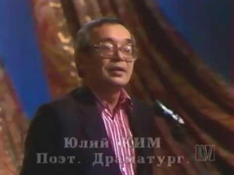 Иващенко Алексей и Васильев Георгий (Иваси) - Диссидент