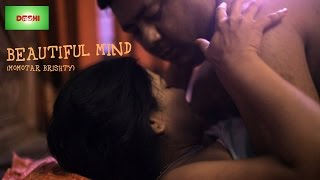 Bangla Short Film trailer । Beautiful Dirty Mind (Momotar Brishty)
