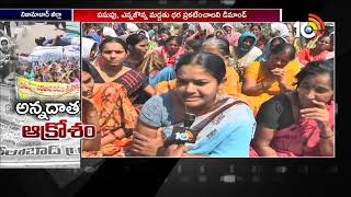అన్నదాత ఆక్రోశం... | Turmeric and Red Sorghum Farmers Protest on National Highway  News