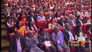 PM Modi addresses at the inauguration of Wadhwani Institute of Artificial Intelligence