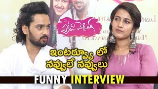 Niharika and Sumanth Ashwin FUNNY Interview about Happy Wedding Movie | Niharika, Sumanth