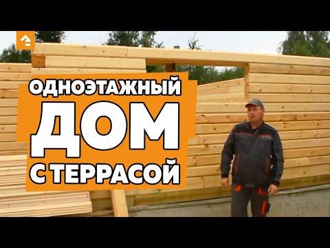 Строительство сруба из профилированного бруса в СпБ. Cтроительство загородного дома. Выпуск 2