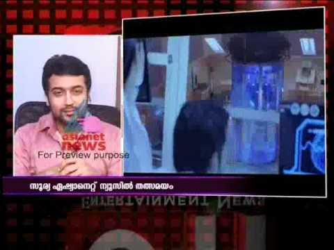 Tamil  Actor Suriya First Time On Malayalam Television - Asianet News video