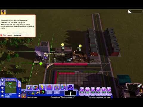 видео обзор на SimCity Societies(1 серия)