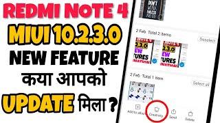 Redmi Note 4 MIUI 10.2.3.0 Hidden Feature    Update Not Received Solution   Ft. TNVJ