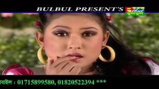 Ek Ta Misty Meya / Rupa Boro Beyman / Emon Khan / Bulbul Audio Center