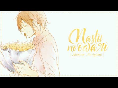 [Vietsub] Natsu no Owari - Naotaro Moriyama (Bản Radio)