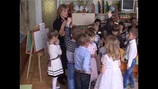 "English lesson ""Funny games in my Dwelling"" (5-6-Year-Olds)"