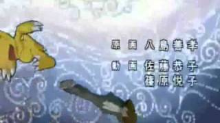 Digimon Adventure 02 Ending (audio latino) [Alta Calidad]