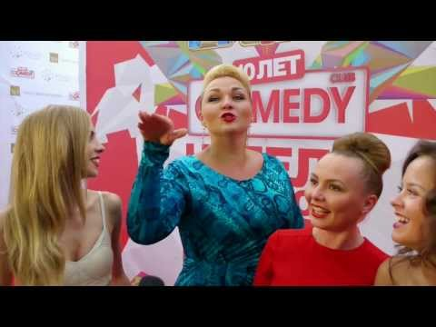 Comedy Club in Latvia 2013 (не для всех, 1 часть)