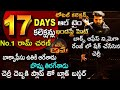 #VVR Seventeen Days Record Breaking Collections | Ram Charan Vinaya Vidheya Rama Movie Collections