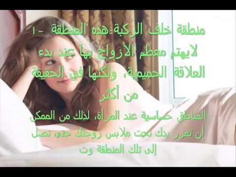 سكس عربي thumbnail