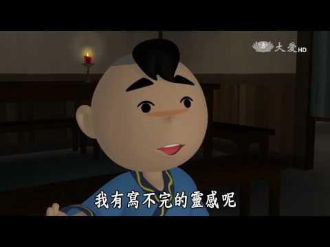 台灣-唐朝小栗子-20170108 愛上學習