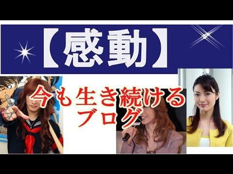 桜塚やっくんの画像 p1_37