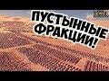 """""""Нужно Больше ЗОЛОТА""""! Очередное DLC к Rome 2 Total War!"""