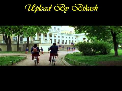 Hindi Movie Lucky part-1