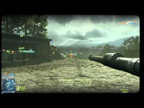 Моя Бабушка (Battlefield 3)