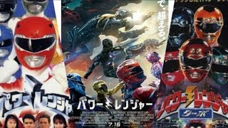 The History of Power Rangers in Japan