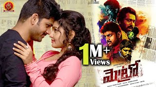 download lagu Metro Telugu Full Movie  2017 Latest Telugu Movie gratis