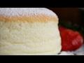 Jiggly Fluffy Japanese Cheesecake thumbnail