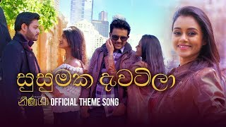 Nirasha Tele Drama Theme song
