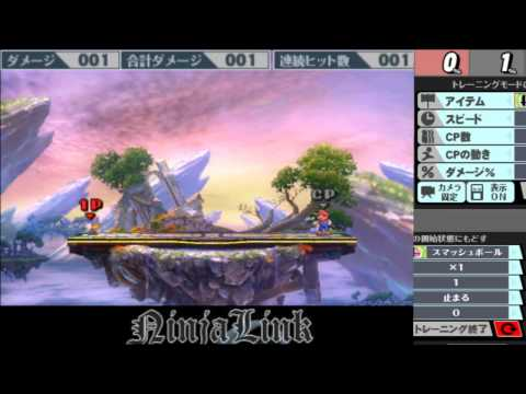 Toon Link's Custom Moves