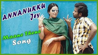 Annanukku Jey Tamil Movie Scenes | Maane Thene Song | Dinesh and Mahima in Love-Hate Relationship